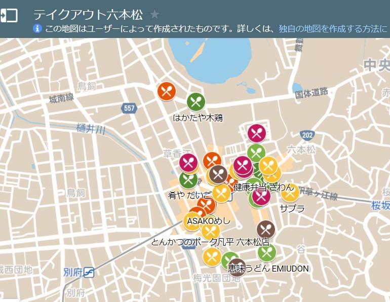 六本松takeoutマップ