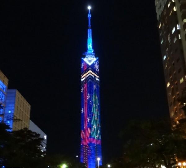 Fukuoka Tower Christmas