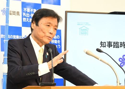 福岡県知事小川洋知事辞職