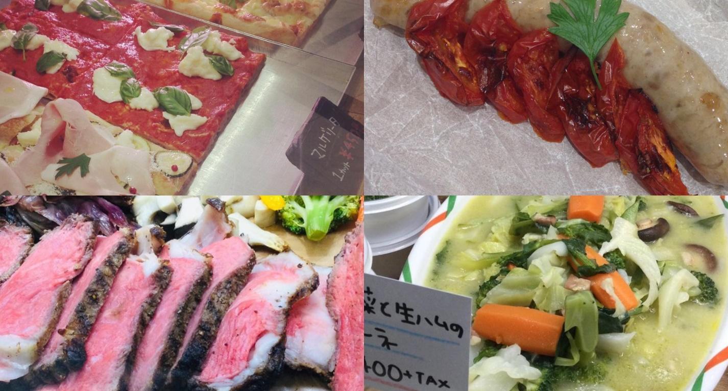 Pizza ar taio(ピッツァ アル ターイオ)六本松店