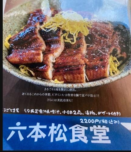 福岡市中央区お魚定食